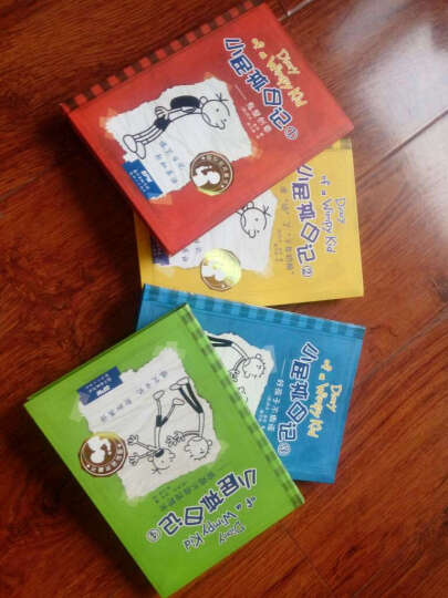 20本任选 小屁孩日记全套全集20册 小屁孩日记双语版漫画书籍 儿童课外读物 爆笑儿童读物 从天而降的巨债(7) 晒单图
