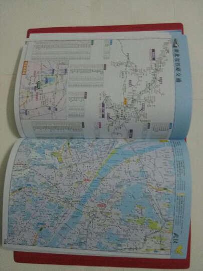 2017中国交通地图册(红革皮) 晒单图