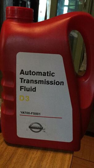 日产(Nissan)原厂变速箱油自动波箱油齿轮油 4L通用 骐达/骊威/轩逸 晒单图