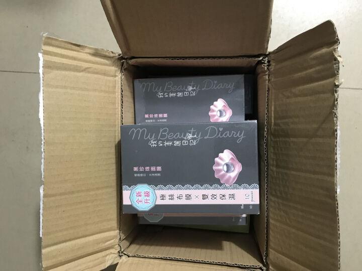 台湾2015版我的美丽日记纳豆/玻尿酸/黑珍珠/芦荟 套装组合保湿补水女面膜贴 纳豆16版4片+玻尿酸15版4片 晒单图