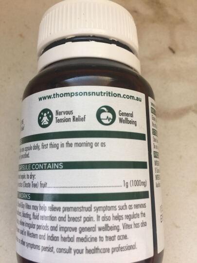 【京东专营】Thompson's汤普森 新西兰进口 葡萄籽美白精华片120片 晒单图