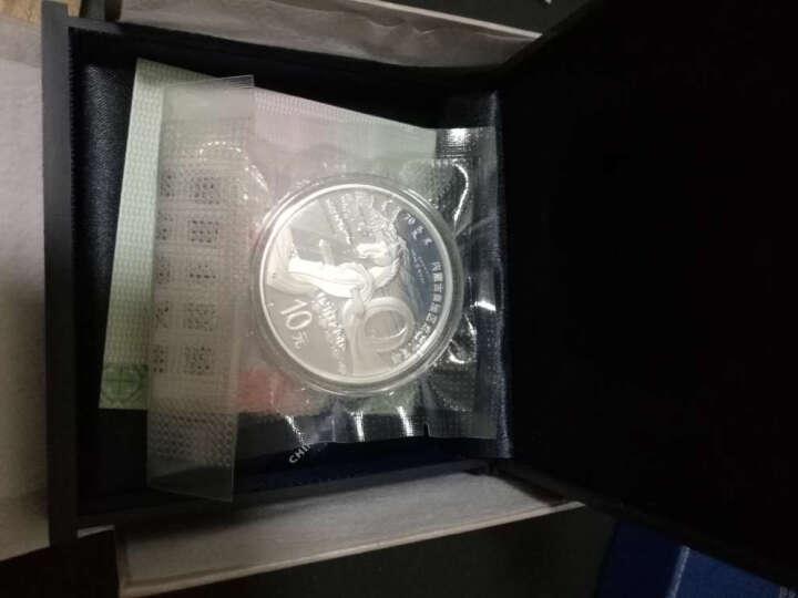 中汇钱币 内蒙古金银币自治区成立70周年金银币 银币 150克银币 银币150克 晒单图