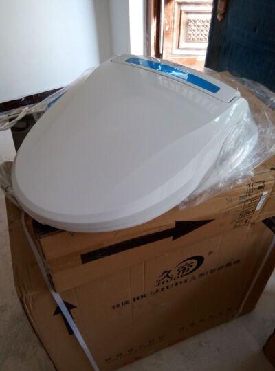久帝智能马桶盖冲洗自动遥控即热式坐便器洁身器通用盖板 瓷白色 晒单图