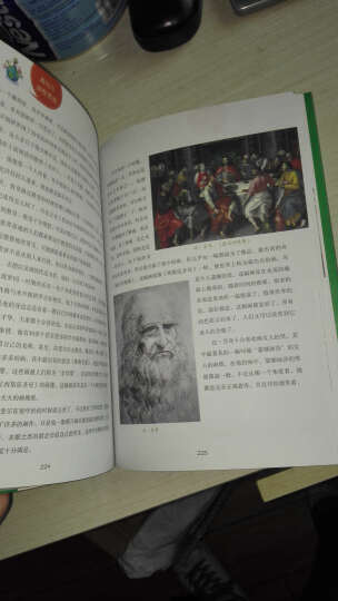 希利尔讲世界史(高清全彩权威典藏版) 晒单图