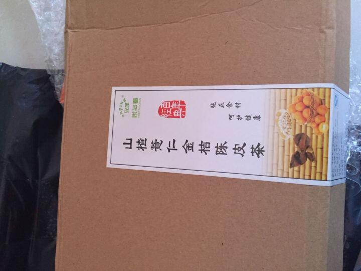 安萍 山楂薏仁金橘陈皮茶 组合型花茶 养生花果茶 食材代用茶 办公茶饮 红色礼盒礼袋装300g / 24袋 晒单图