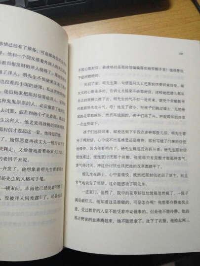 三联文丛:我这一辈子:老舍中短篇小说精选 晒单图