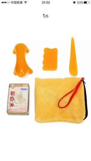 原始点按摩器5件套 刮痧板 按摩狗 美容勺 刮痧油 送小布袋 送黄色袋子 晒单图
