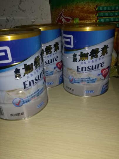 雅培(Abbott)成人奶粉 香港版金装加营素 学生中老年营养蛋白质奶粉 呍呢拿香草味味 900g 晒单图