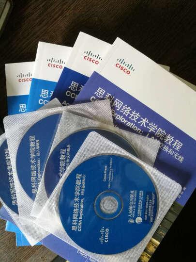 思科网络技术学院教程(CCNA Exploration:接入WAN)(附VCD光盘1张) 晒单图