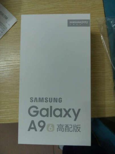 三星 Galaxy A9 双卡双待 4G手机 精灵黑 全网通4G(SM-A9100) 晒单图