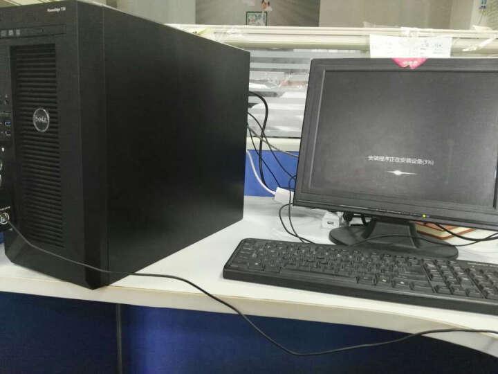 戴尔(DELL)PowerEdgeT30服务器 (E3-1225/8GB ECC/1TB SATA /3年上门服务) 晒单图
