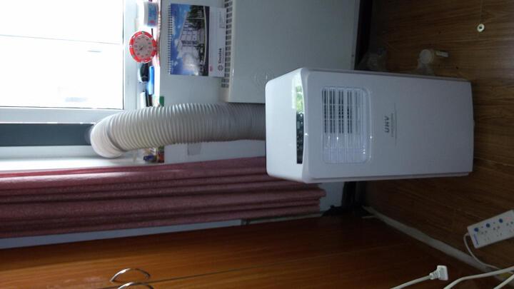 UHV 大一匹移动空调单冷机房/厨房/家用/柜机空调一体机空调净化除湿KYR-33D免安装 1.5匹【单冷】 晒单图