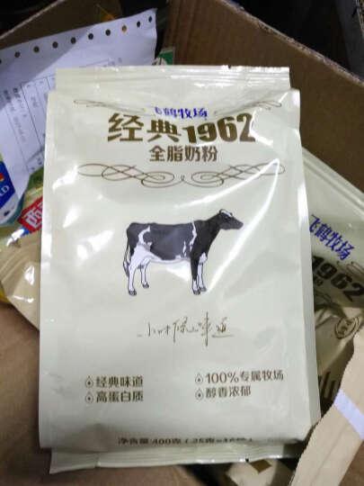 飞鹤(FIRMUS) 全脂高钙奶粉400g×2袋 全家男女士学生青少年成人营养早餐牛奶粉 晒单图