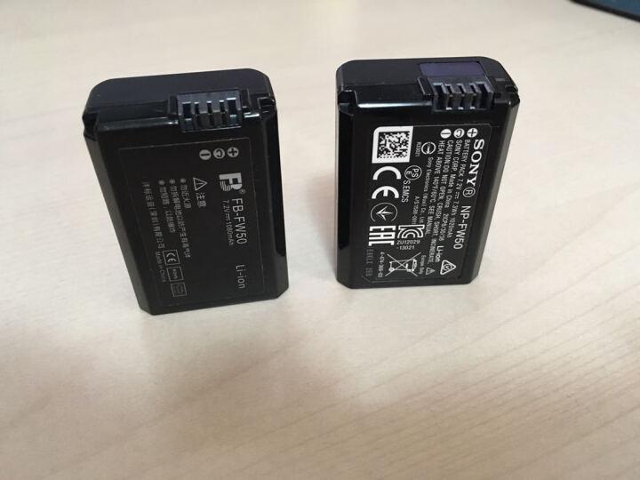 沣标 FW50+ 电池 for 索尼A7 A6500 A6300 A6000 黑卡RX10 适用 索尼 ILCE-QX1 电池+索尼 64GB 读94MB/S SD内存卡 晒单图