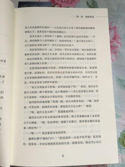 异乡人5:遥远的重逢(全二册) 晒单图