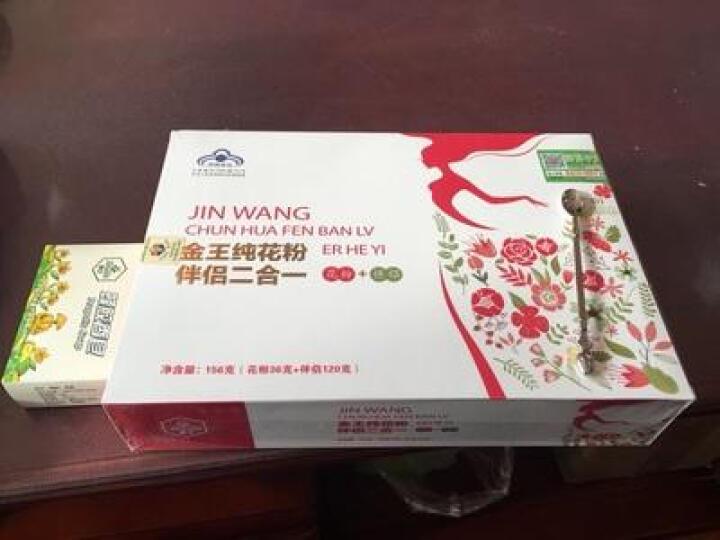 金王 纯花粉(伴侣二合一)3g*12袋花粉+10g*12袋伴侣 晒单图