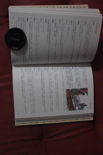 中华经典必读:老子.庄子 晒单图