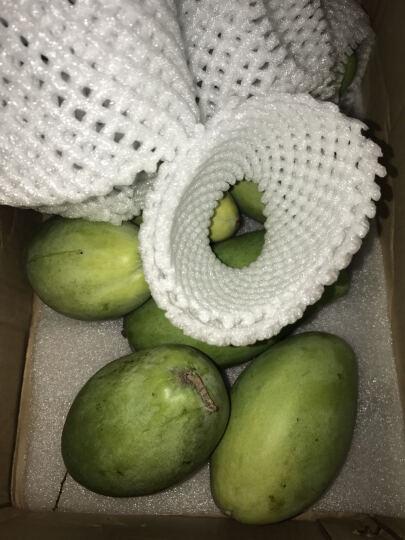 【京东生鲜速运】四川攀枝花凯特芒果2.5kg 产地现摘现发 新鲜水果礼盒 晒单图