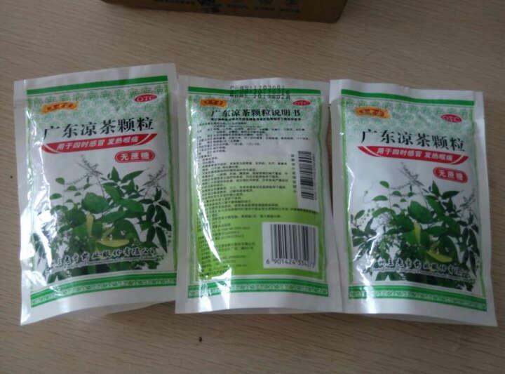 王老吉 广东凉茶颗粒(无蔗糖) 每大袋装20小袋  清热解暑 去湿生津 喉咙痛 晒单图