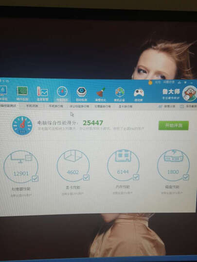 SEELE 使徒108 I3-7100/技嘉Z170/120G SSD 自带WIFI家用办公娱乐游戏DIY主机/组装电脑主机/京东自营UPC 晒单图