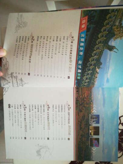 这里是北京,这才是北京 晒单图