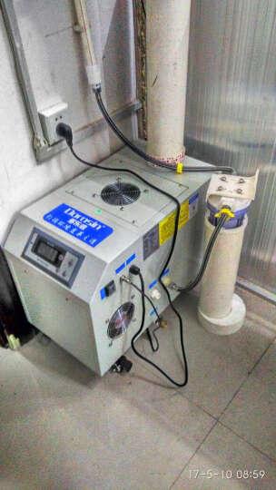 多乐信(DOROSIN) 6KG/H工业加湿机DRS-06A工业超声波加湿器空气增湿器 晒单图