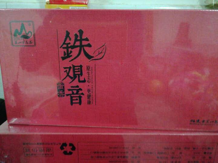 安溪生态铁观音 新茶叶礼盒 清香乌龙茶一盒250g装【买1送1共500克】 晒单图