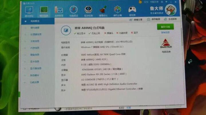 大水牛(BUBALUS)X-ONE白色 游戏机箱( USB3.0/支持长显卡/电源上置/支持背线/支持SSD ) 晒单图