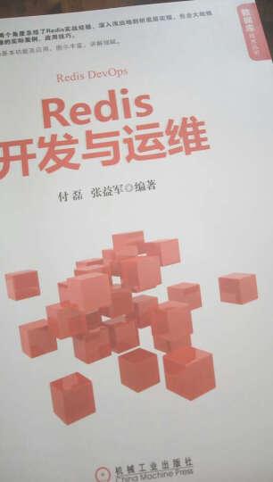 Redis开发与运维 晒单图
