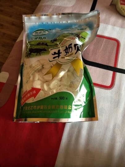 阿色羔(ASEGAO) 牛奶片清真干吃奶片牛奶贝500克奶酪奶豆包邮----您所选择口味 晒单图