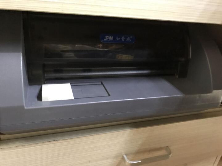加普威(JIAPUWEI) 针式打印机 A4快递单营改增 税控 增值税发票打印机 加普威TH850平推式 晒单图