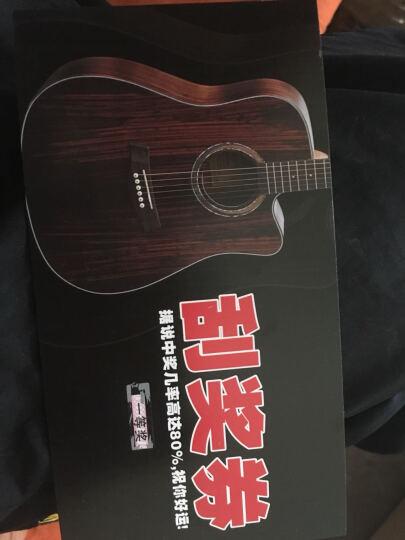 艾薇儿(Avril) 艾薇儿24品双摇电吉他专业舞台演出摇滚重金属电子吉他初学者吉他免费刻字货到付款 套餐五 拍下请备注吉他颜色 晒单图