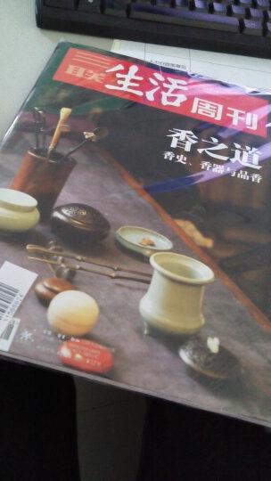 三联生活周刊(2014年第48期)(香之道) 晒单图