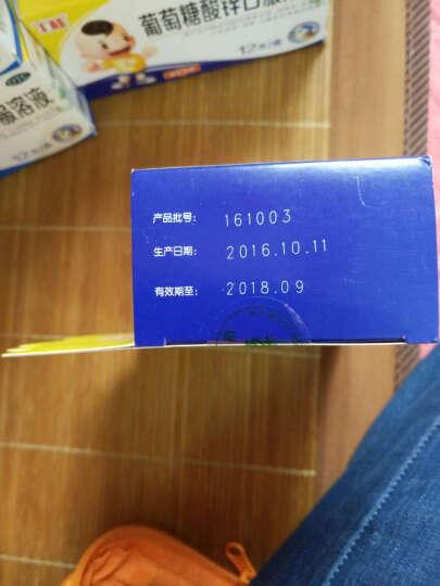 孚琪 联苯苄唑乳膏1% 15g:0.15g 晒单图