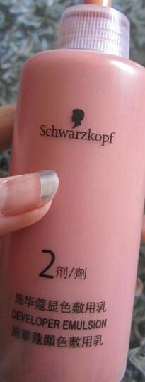 施华蔻(Schwarzkopf)怡然染发霜2.0闪亮珍珠黑(染发剂 无氨植物 理想遮白)(新老包装随机) 晒单图