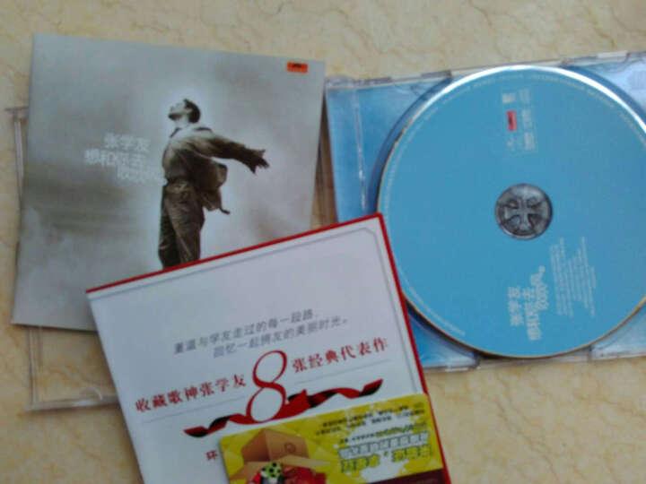 张学友:想和你去吹吹风(再版)(CD) 晒单图