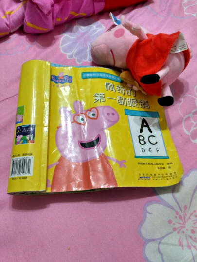 佩奇的第一副眼镜-小猪佩奇动画故事书-第二辑 晒单图