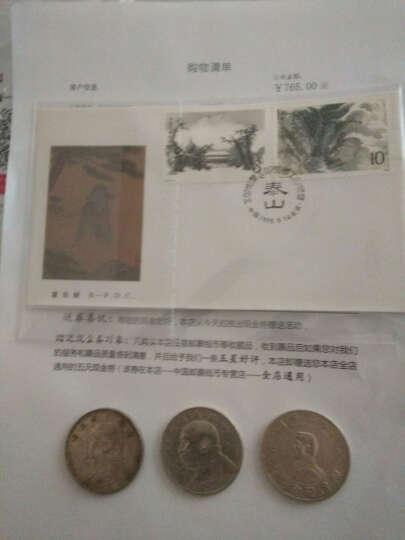 国邮  中华民国三年 袁大头  集邮收藏 晒单图