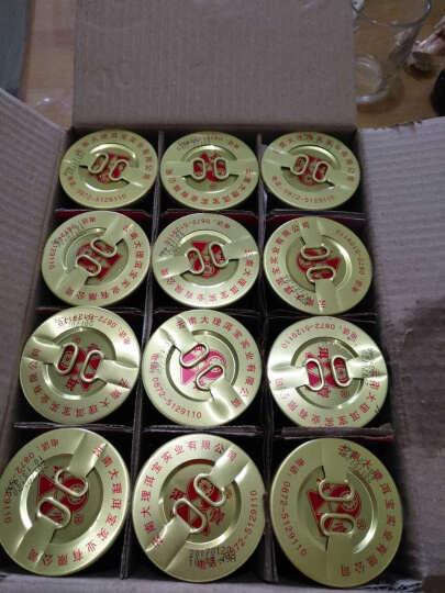 云南洱宝口杯酒 青梅酒158ml*12杯/盒 22度  大理特产果酒白酒饮品泡制酒 晒单图