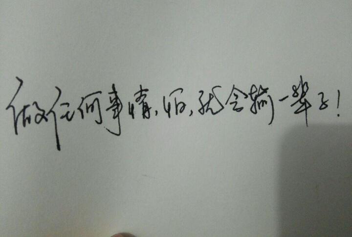 爱好(AIHAO)钢笔男女练字抽墨式签字清新学生钢笔X33 蓝绿 晒单图