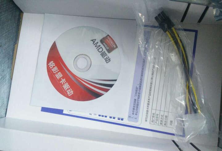 铭影HD6850 2GBD5镭影者800/4000Mhz 2GB/256Bit独立显卡 HD7750 2GBD5  飓风 晒单图