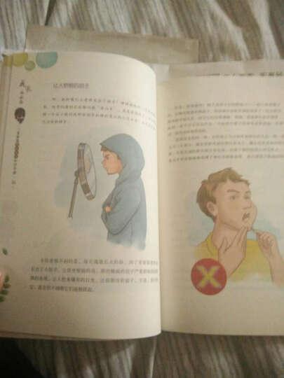 成长的秘密:青春期男孩生理知识手册 晒单图