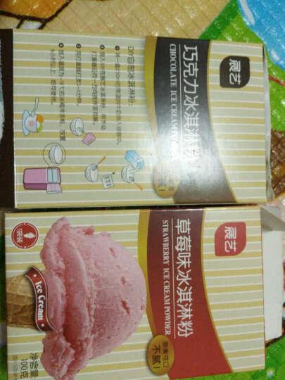 展艺冰淇淋粉 手工自制家用软硬雪糕粉冰激凌粉挖球 冰棒圣代冰棍原料甜筒材料 草莓味 晒单图
