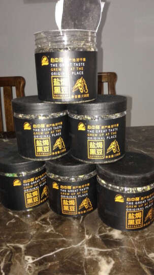 心中甜 炒货零食小吃 即食黑豆香蕉片山楂球核桃味瓜子蟹黄豆瓣六款 香蕉片128g/罐 晒单图