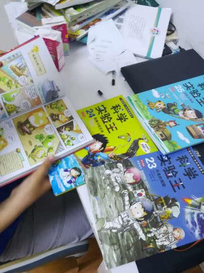 单本散拍链接】全26册科学实验王 我的第一本科学漫画书儿童科普百科课外故事书 8.基因与遗传(升级版) 晒单图