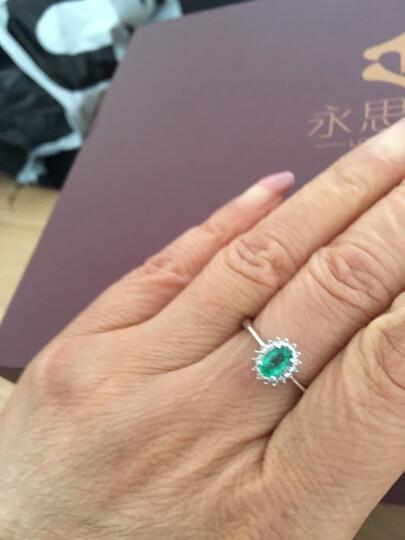 永思珠宝戴妃款0.5克拉祖母绿戒指玫瑰色18K金11分钻石彩宝戒指彩色宝石 晒单图