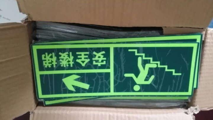 谋福  安全酒店商场夜光墙贴疏散标识 告示方向指示牌 PVC 背面带胶 发生火灾时禁止使用电梯 晒单图