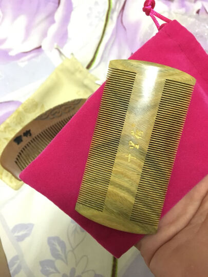 十里荷精品檀木篦子密齿梳梳子绿檀香木梳子送锦袋免费刻字免邮儿童梳(篦子) 绿檀木篦子 晒单图