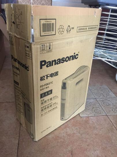 松下(Panasonic) 被褥干燥机FD-F06S1C 小型家用干衣机烘干机 原装进口 晒单图