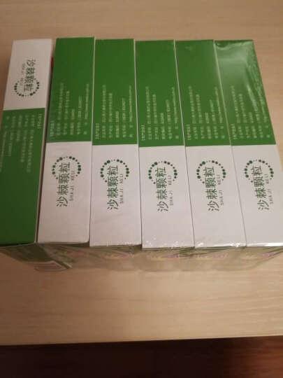 美大康 沙棘颗粒 6袋*1盒 晒单图